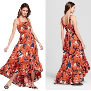 Who what wear high low floral dress